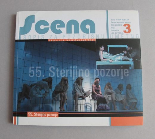 Scena, n°3, 2010, Serbie, couverture
