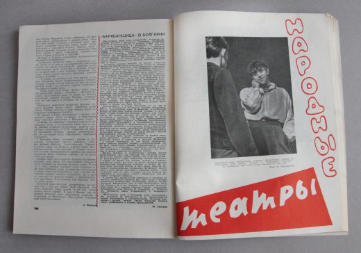 Teatr (trancription aphabet latin), n°10, 1961, URSS, pages 144 et 145