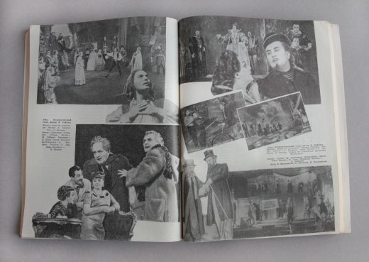 Teatr (trancription aphabet latin), n°9, 1958, URSS, pages 116 et 117