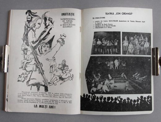 Teatrul, n°11, 1977, Roumanie, pages 96 et 97