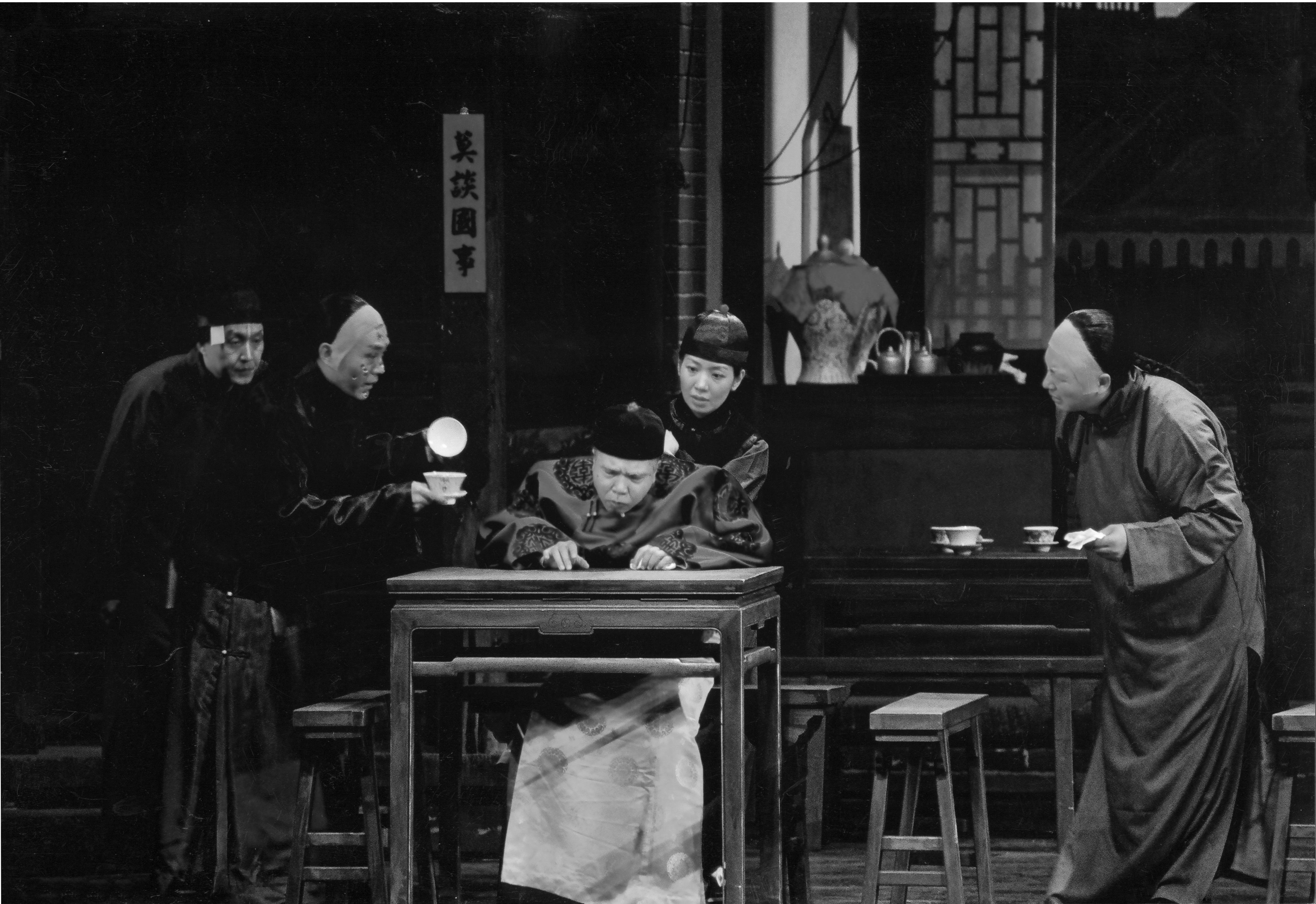 La maison de Thé, Théâtre de l'art du peuple de Pékin. ©Musée du Théâtre de l'art du Peuple de Pekin.