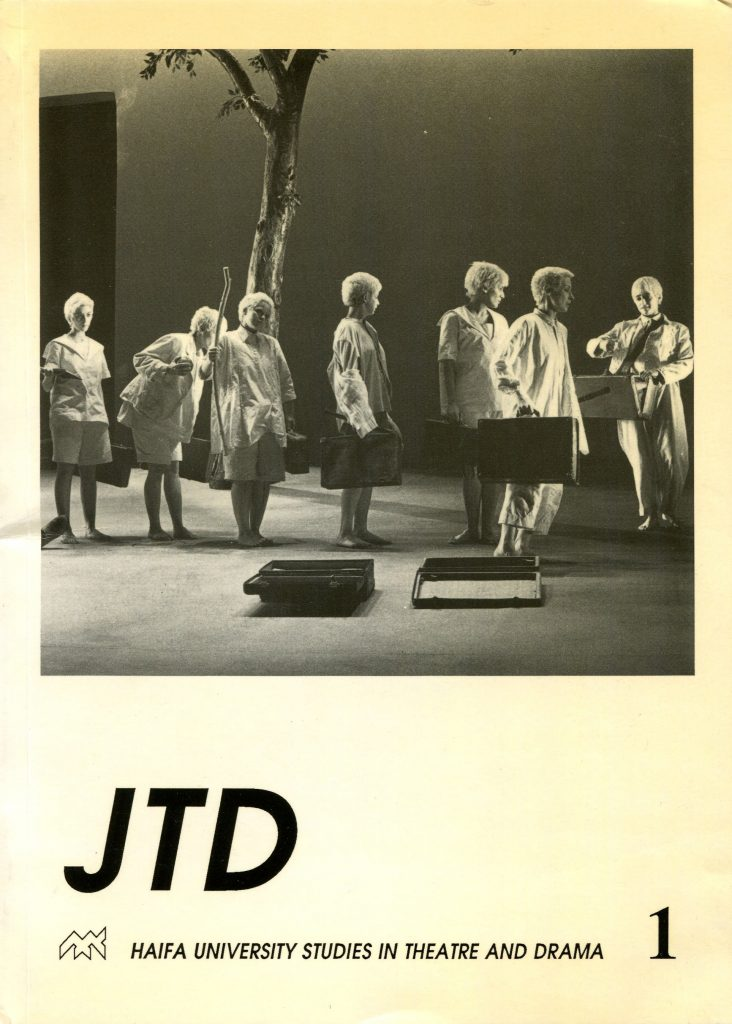 Journal of Theatre and Drama (JTD) n°1, automne 1995, Israël. Publication de l'Université de Haïfa. Photo de la pièce Dreaming Child de Hanoch Levin, monté par Roi Toren. Photo de Pessi Girsh. Couverture par Tal Itzhaki.