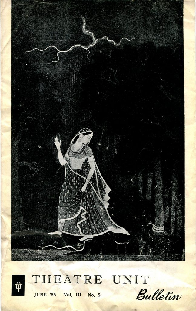 Theatre Unit Bulletin n°5, Vol.3, 06/1955, Inde. Illustration : A wood carving from Embekke Devalaya, depicting a womann in a Bharata Natya Dance pose.